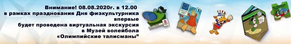 banner4-2