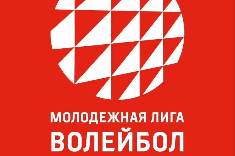 молодежная лига лого
